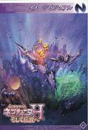 NepVII-Visual Book P43