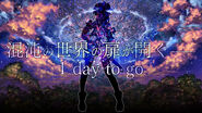 NepNep Connect Countdown 1 Day