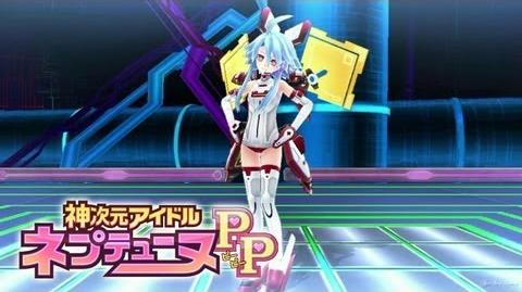 Kami Jigen Idol Neptune PP - 神次元アイドル ネプテューヌPP - Blanc White Heart「Dear..
