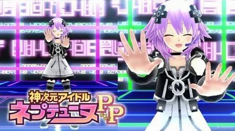 Kami Jigen Idol Neptune PP - 神次元アイドル ネプテューヌPP - Neptune「With confidence」
