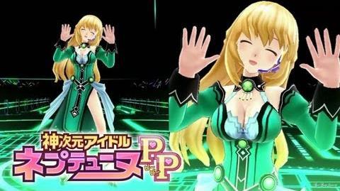 Kami Jigen Idol Neptune PP - 神次元アイドル ネプテューヌPP - Vert「HP∞ LOVE Power」