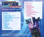 Superdimension Neptune VS Sega Hard Girls Official Soundtrack - Back
