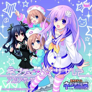 Neptune Sagashite Album Art