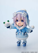Christmas Neptune Figure (Vertex) 6