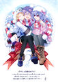 Neptune 5th Anniversary (Manamitsu).jpg