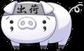 Ran Pig.png