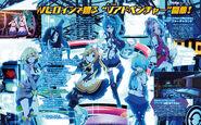 VVVtune WeeklyFamitsu 11-28-19 2