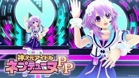 Kami Jigen Idol Neptune PP - 神次元アイドル ネプテューヌPP - Neptune「ミラインフィニティ Mira Infinity」