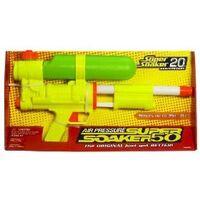 SuperSoaker50Anniv2