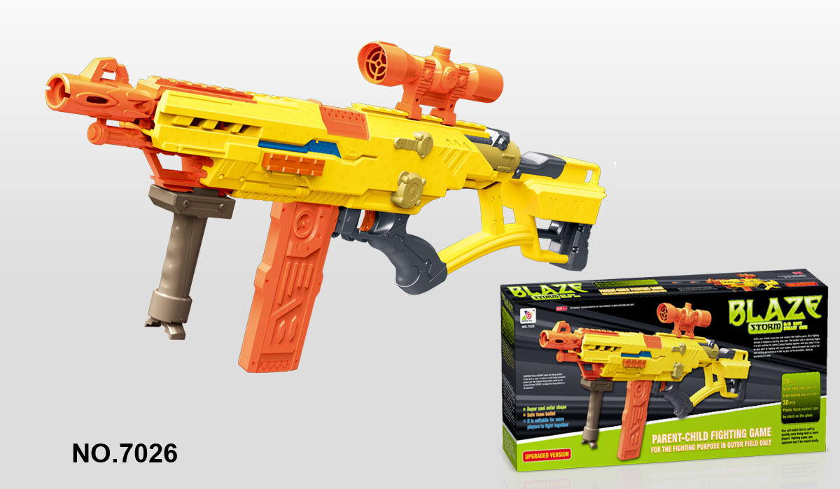 There's a Nerf toy that landed on Walmart's Hottest 25 Toys of 2016 list.  The