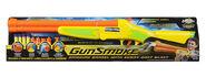 GunSmoke-box