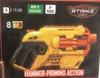 Hammerstorm Catalogue