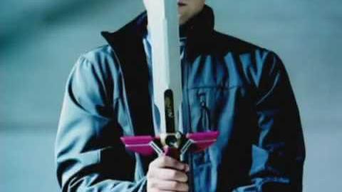 Nerf 2009 Commercial - N-Force Marauder Long Sword
