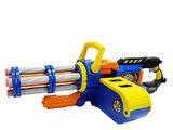 Punisher Gatling Blaster