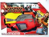 Stark Industries N.R.F. 425 Blaster (Firefly)