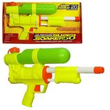 Super Soaker 50: 20th Anniversary Edition