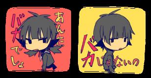 Saikyouiku icon