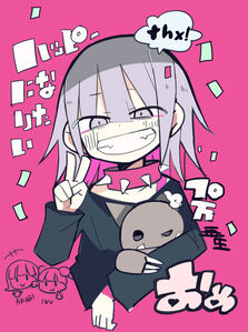Happy-chan thx