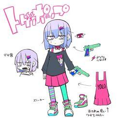 Hachan1