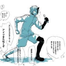 E exercising 2