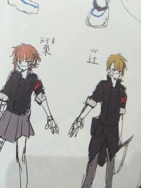 Tsuji and azuma rough sketch