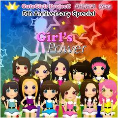 Girl's Power Single Cover