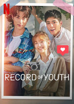 Record of Youth 01