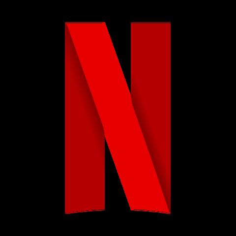 File:Netflix-Logo-PNG-Transparent-Image.png