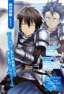 Light Novel Character Hideki