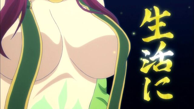 File:Kyou boobs5.jpg