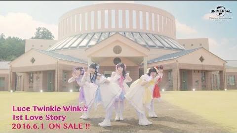 【Luce Twinkle Wink☆】「1st Love Story」PV -full ver