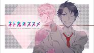 SakuraiKoiwaiCard