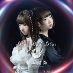 Blue Bud Blue Cover
