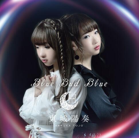 File:Blue Bud Blue Cover.jpg