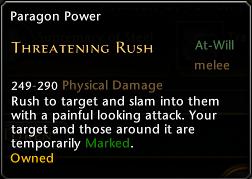 Threatening Rush