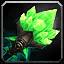 Emerald Lotus