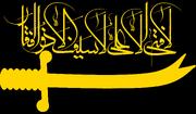 Shi'a flag