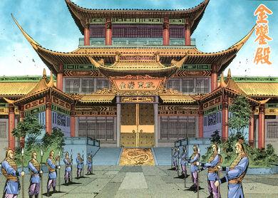 白蓮教金鑾聖殿
