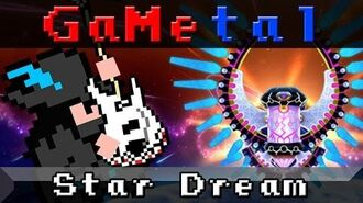 Star Dream (Phase 1-3) (Kirby- Planet Robobot) - GaMetal Remix