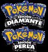 Pokémon Diamante y Perla Logos