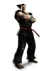 Heihachi Mishima SSSBX