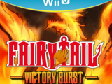 Fairy Tail: Victory Burst