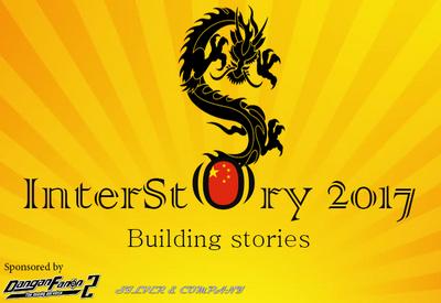 InterStory 2017 Imagen Promocional
