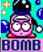Super Star Bomb