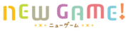 New Game! logo