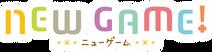 New Game! logo