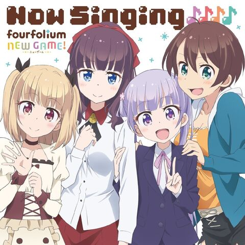 File:Now Singing♪♪♪♪.jpg