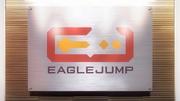 Eagle Jump