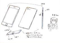 AobaSuzukaze'sPhoneConceptArt