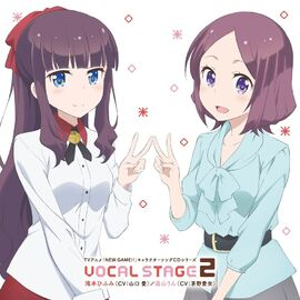 NEW GAME!! Character Song CD Series VOCAL STAGE 2